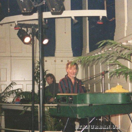 Palae arhus 1987