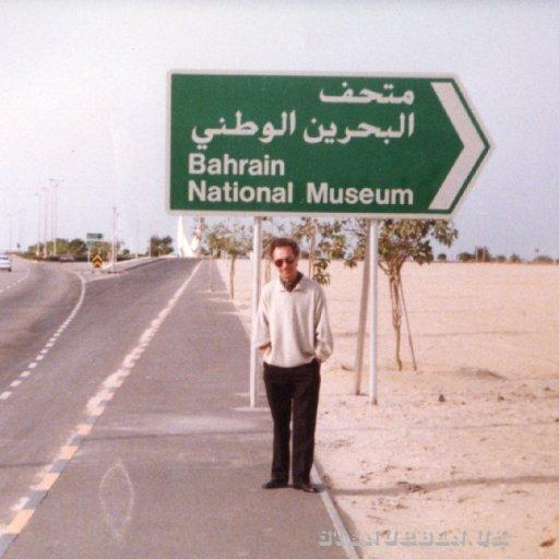 New year 1990